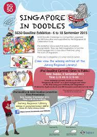 doodle presentations sg50 doodle