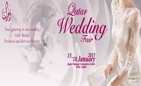 wedding cake qatar qatar wedding fair marhaba l qatar s premier information guide