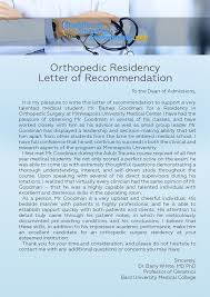 orthopedic residency letter of recommendation surgery residency
