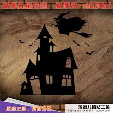 halloween wall decorations online get cheap halloween wall