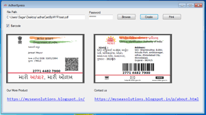 card software aadhar card software rs 2500 unjh solutions id