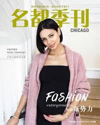 si鑒e social nouvelles fronti鑽es mandarin quarterly york autumn 2014 by mandarin quarterly issuu