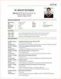 write a resume for a job what is a resume for job applications free resume example and resume job application 84956725 png