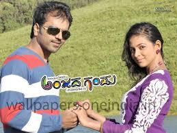 film gandu download anjada gandu hq movie wallpapers anjada gandu hd movie wallpapers