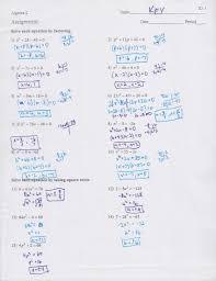 solving quadratic equations factoring answers worksheets davezan quadratics worksheet 3afcb8e9cd551773 photograph great