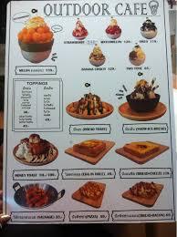 cuisine outdoor ร ป outdoor café wongnai