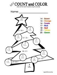 christmas addition subtraction worksheets games ks math