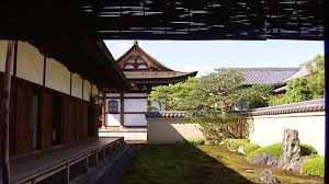 Rock Garden Japan Rock Garden Temple Kyoto Japan Sd Stock 218 725 123