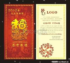 happy new year invitation how to make invitation card for new year merry christmas happy