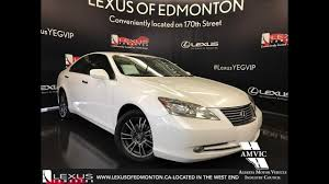 2008 lexus es 350 review used 2008 white lexus es 350 walkaround review medicine hat