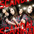 Xx Scandal
