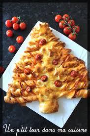 dans ma cuisine ma cuisine tours awesome p tite pizza sapin un p tour dans ma