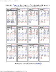 2018 Calendar Islamic Islamic Calendar America 2016 Blank Calendar Design 2017