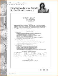 resume format no experience experience no job experience resume template picture of no job experience resume template large size