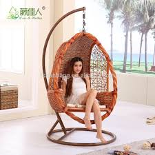 Indoor Hanging Swing Chair Egg Shaped China Cane Swing Chair China Cane Swing Chair Manufacturers And