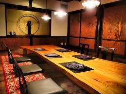 Japanese Kotatsu Hanasoushi Iwami Travel Guide An English Guide To The