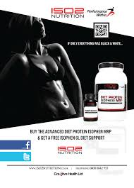 lexus uk advert advert in magazine for uk sports nutrition brand with their