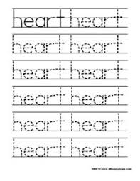 heart tracing practice pre k 1st grade worksheet lesson planet