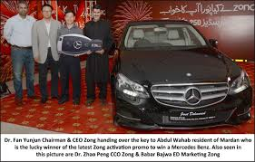 mercedes benz ceo ceo technology times part 2