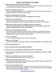 interview score sheet template rubric template for interview in
