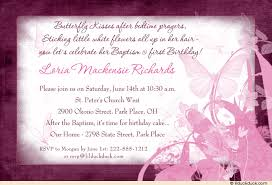 butterfly kisses baptism invitations beautiful script photo