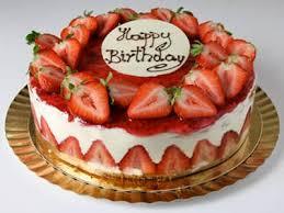 birthday engagement anniversary cakes u0026 celebration cakes