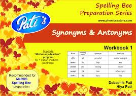 amazon in buy marrs spelling bee synonyms u0026 antonyms workbook 1
