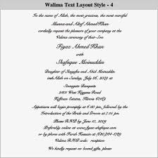 walima invitation scroll wedding invitations scroll invitations wedding scrolls