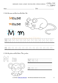 Writing The Alphabet Worksheets Alphabet Tracing Worksheets How To Write Letter M