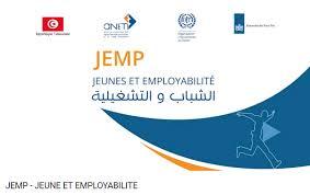 pointage bureau d emploi kef 100 images tunis annonce com site