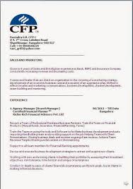 Financial Consultant Resume Sample by Financial Planning Resume Resume Warehouse Warehouse Distribution