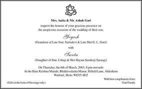 indian wedding card wording indian hindu wedding card format in wedding invitation