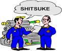 shitsuke 2