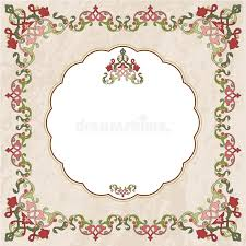 Ottoman Frames Antique Ottoman Borders And Frames Series Fifty Two Stock Vector