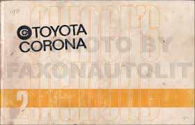 1972 1973 toyota 18r c engine repair shop manual celica pickup