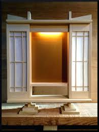 Shoji Sliding Closet Doors Closet Shoji Sliding Closet Doors Doors Screens Lovely Screen