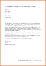 brilliant ideas of sample application letter for senior management