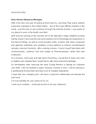 Microbiologist Resume Sample Essays On Whats Important To Me Help Me Write Esl Scholarship