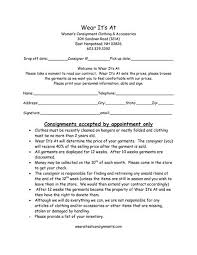 doc 460595 consignment inventory agreement template