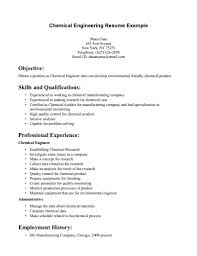 sle resume for civil engineering internship reports chemical engineering resume objectives exle objective exles
