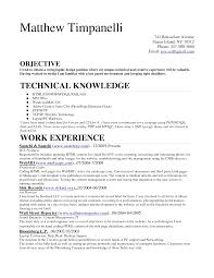 Job Resume No Experience Examples Resume Sample For High Students With No Experience Http