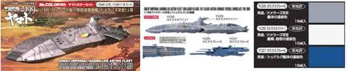 yamato 2199 report 35 part 2 cosmodna
