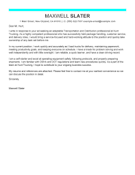 sample introduction letter of new employee to clients