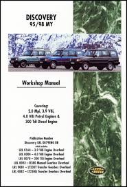 cheap s type workshop manual find s type workshop manual deals on