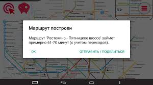 Moscow Metro Map by Moscow Metro Map 2017 Android Apps On Google Play