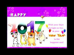 happy new year 2017 hd greeting cards wishes quotes sms free