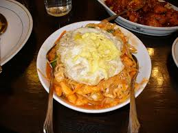 multi cuisine meaning chop suey