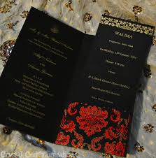 wedding card design rectangle white folded envelope paper bride