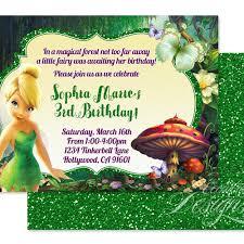 eccentric designs birthday party invitations