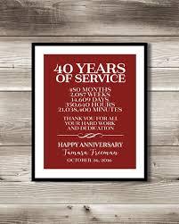 work anniversary gifts 40 year work anniversary print gift digital print